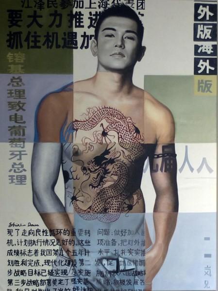 Leinwandbild Male Li von Shirin Donia